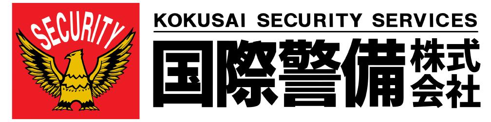 国際警備株式会社