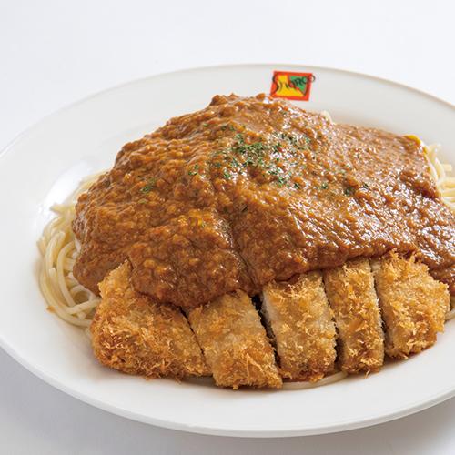 復刻版カツカレースパゲッティー